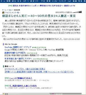 Mochi_2