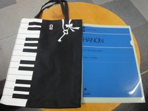 Pianoekototo