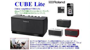 Cube_lite_2