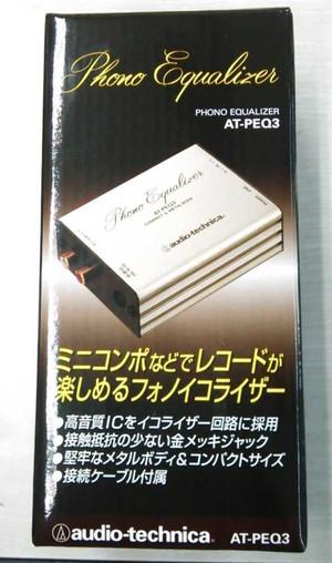Atpeq3_1