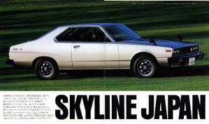 Skylinegt02l