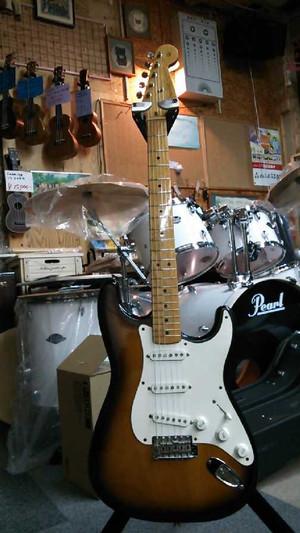 Fender_usa57