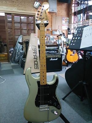 Fender_3_2