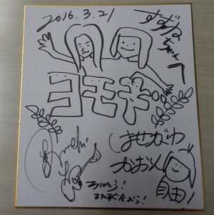 20160321_3_2