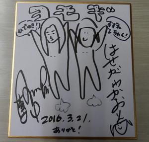20160321_4